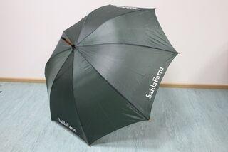 Logo vihmavari