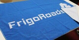 Frigoroads logoga saunalina